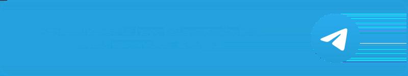 Canal de Telegram de elcaminorubi